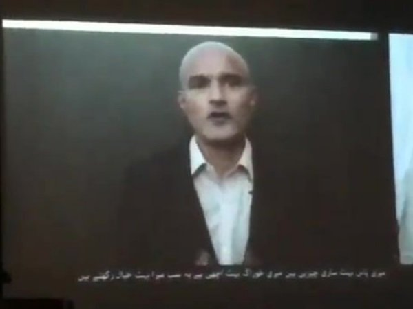 Kulbhushan Jadhav New Video Pakistan Says I Said Dont Worry Mummy
