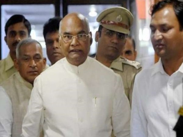 President Ramnath Kovind Address Parliament Budget Session