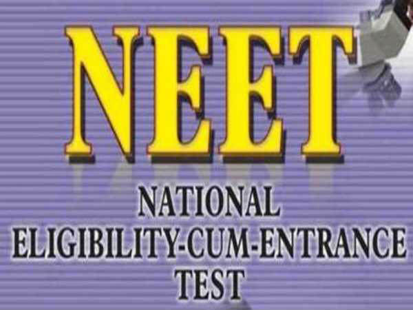 Rajkot Rachit Agrawal Topped The Neet 2018 Exam