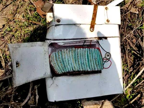 Mysterious Device With Chinese Marking Found Arunachal Pradesh