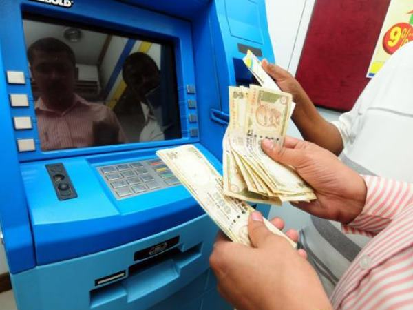 Doubled Money Suddenly Flashed Of Union Bank S Atm Looted Allahabad
