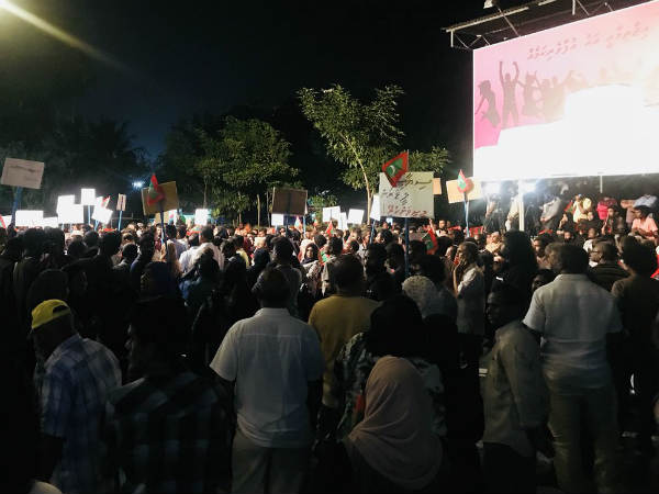 Maldives Emergency Former President Arrested Opposition Leader