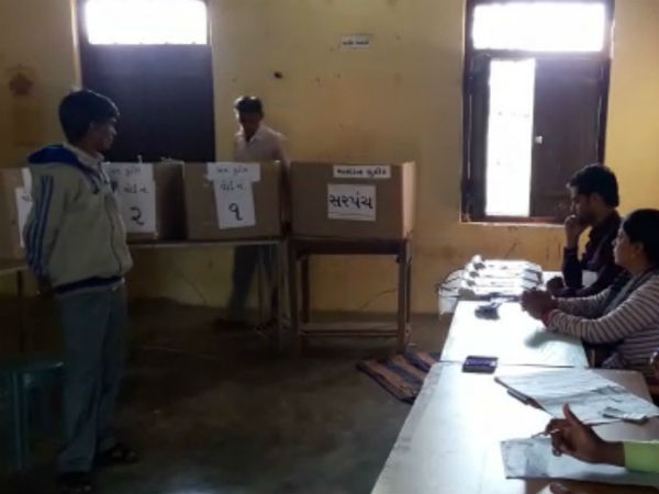 Gujarat Panchayat Election 70 Voting Done