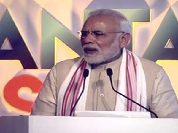 Pm Narendra Modi Addressed Advantage Assam Summit