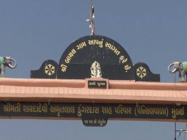 Arvalli 4 Gam Panchyats Aligned Before Panchayat Elections