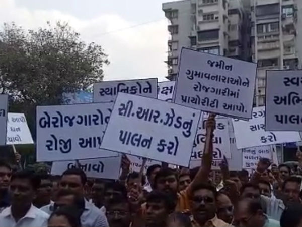 Surat Rally Fight Against Pollution
