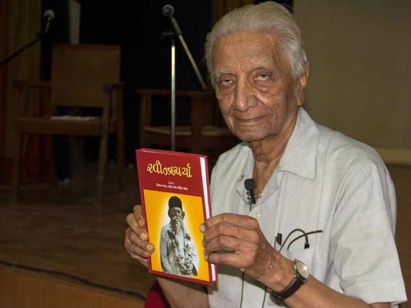 Poet Niranjan Bhagat Died At