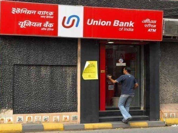 પીએનબી પછી હવે સીટી યુનિયન બેંકનું સામે આવ્યું કૌભાંડ
