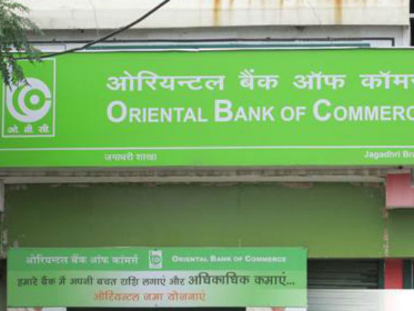 After Nirav Modi Another Jeweller Booked Rs 389 Crore Oriental Bank