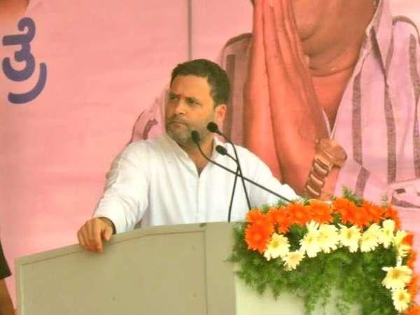 Rahul Gandhis Jibe At Pm Modi At Public Meeting Karnataka