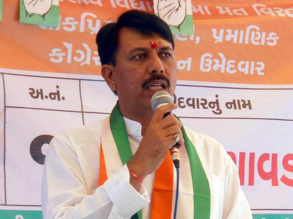 Amit Chavda Profile New Gujarat Congress Chief