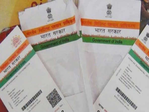 Ahmedabad Senior Citizen Lost Money After Linking Aadhar Card