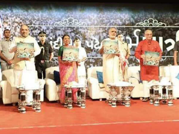 Madhya Pradesh Governor Anandiben Patel Book Launching Ahmedabad