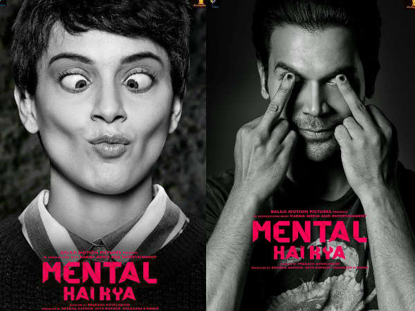 First Look Mental Hai Kya Starring Kangana Ranaut Rajkumar Rao