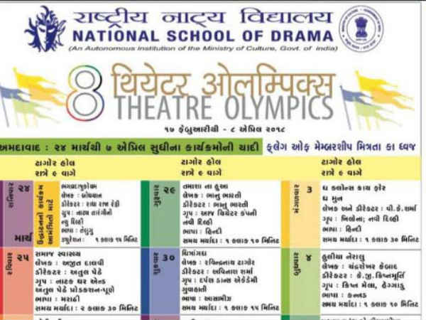 Ahmedabad India S Largest Theater Olympic Games Organized