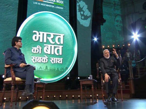 #BharatKiBaatSabkeSaath : કઠુવા અને સર્જિકલ સ્ટ્રાઇક પર મોદીનો જવાબ