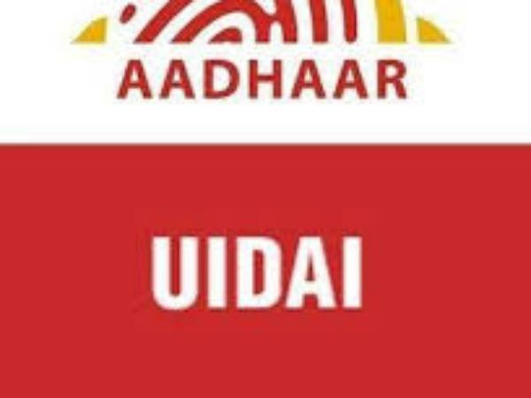 Uidai Brings Updated Qr Code Offline Aadhaar Verification
