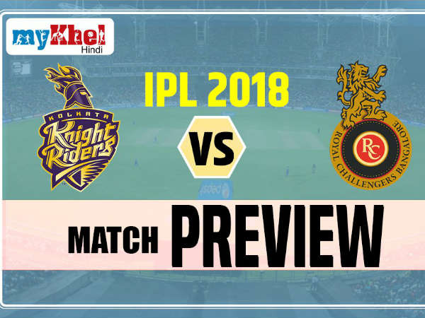 Ipl 2018 Ipl Match 3 Preview Kolkata Knight Riders Vs Royal Challengers Bangalore