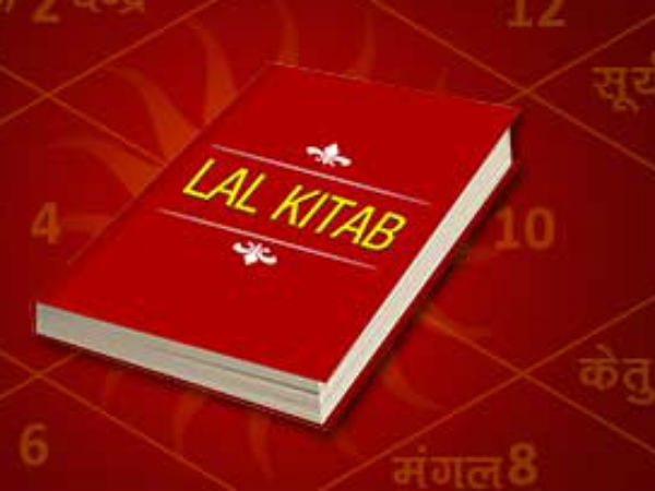 Lal Kitab Is The Answer All Your Question