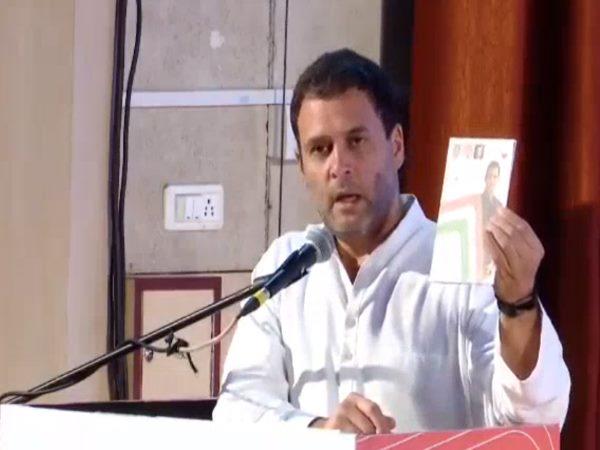 Congress Manifesto For Karnataka Assembly Election 2018 Rahul Gandhi Siddaramaiah