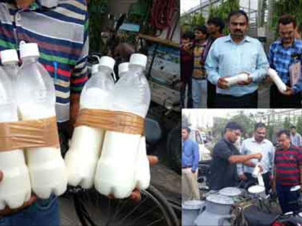 Rajya Sarkar Order Check Milk Sample