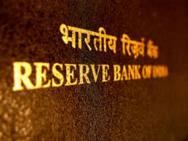 Public Sector Banks Are On Rbi Watchlist Pca Framework
