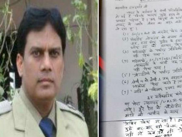 Up Asp Bp Ashok Resigned From Post Sent Letter President Case Of Bharatbandh