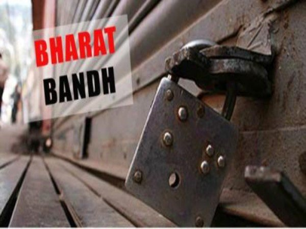 Bharat Bandh Over Sc St Protection Act Protest At Gujarat