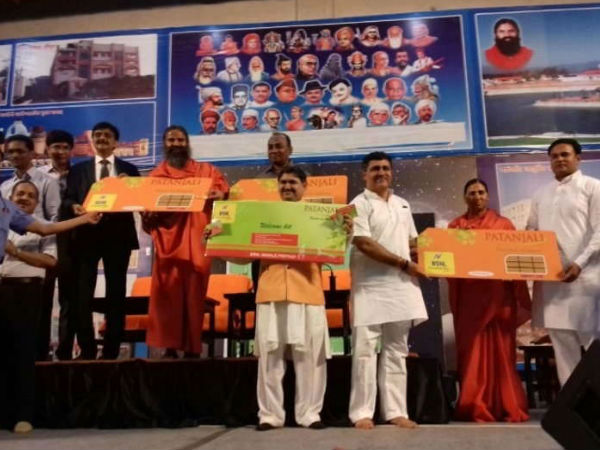 Good News Patanjali Ties Up With Bsnl Launches Sim Cards Get 2 Gb Data With Insurance