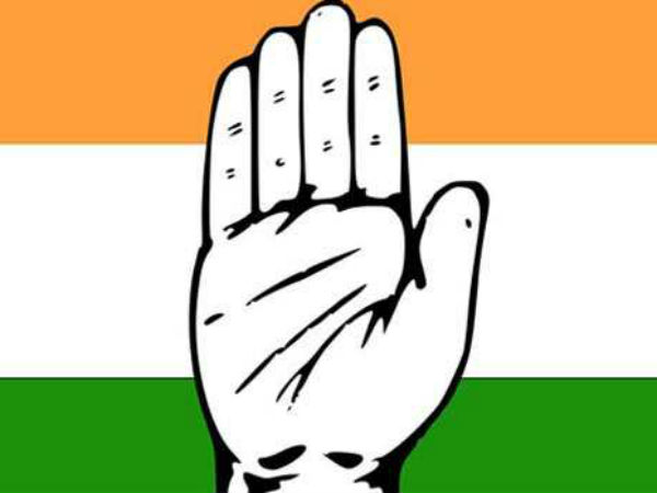 Congress Mlas Will Left From Party Office Bearer