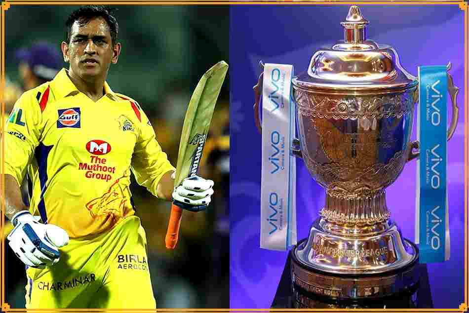 Csk Won The Final Match Against Srh Makes New Record