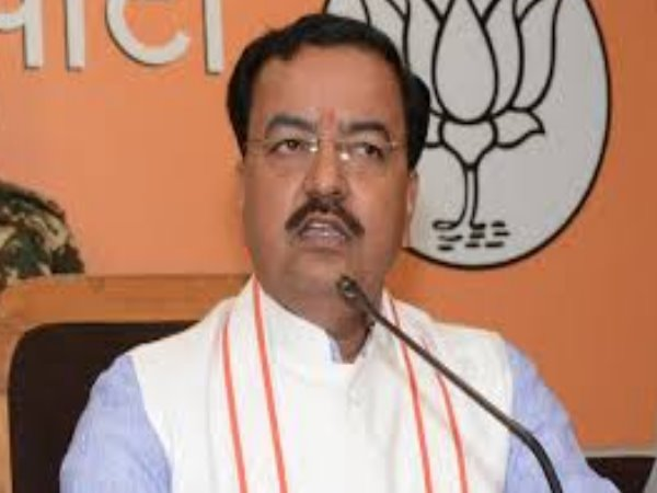 Keshav Prasad Maurya Admitted To Aiims After His Health Not Well