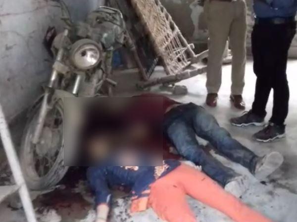 Lover Couple Shot Dead In Mathura