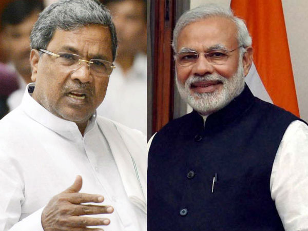 Cm Siddaramaiah Remarked Modi Is The Main Guy He Is Behind All These Games