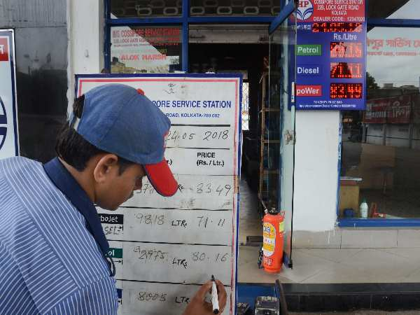 Petrol Diesel Prices Witness Slight Drop After 16 Days Hike