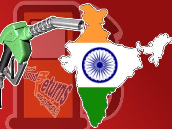 Petrol Price India Comparison With Nepal Pakistan Bangladesh