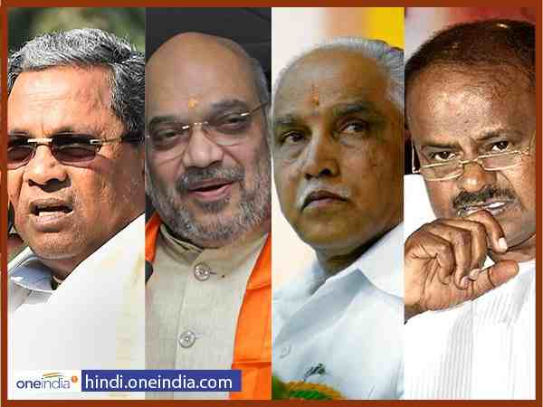 Karnataka Assembly Elections Results Bjp New Strategy Come To Power In Karnataka