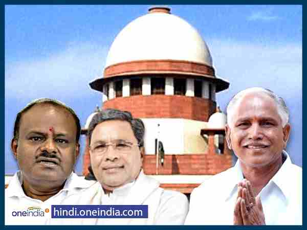 Here Is What Top Jurist Has Say On Karnataka Floor Test And The Role Of Governor