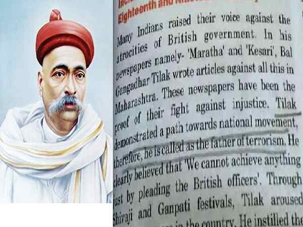 Rajasthan Class 8 Reference Book Calls Bal Gangadhar Tilak Father Of Terrorism
