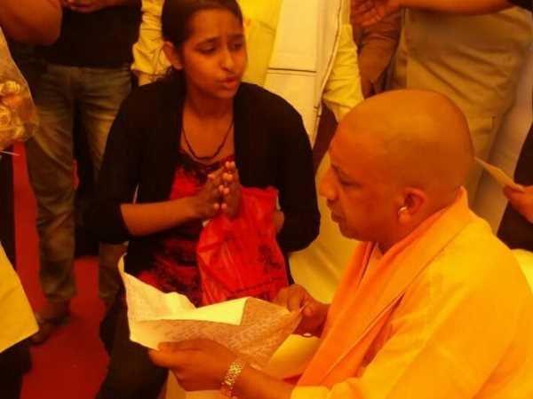 Girl Asks Help From Cm Yogi Aditiyanath