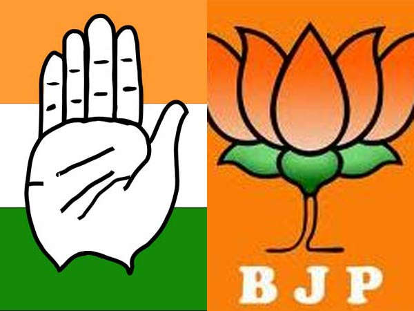 Bjp Congress Rebels Member Rebar The Game