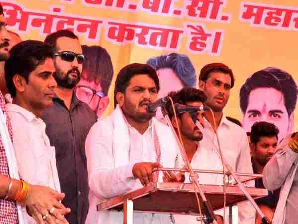 Madhya Pradesh Hardik Patel Blames Cm Shivraj Singh Chauhan For Egg Attack Car