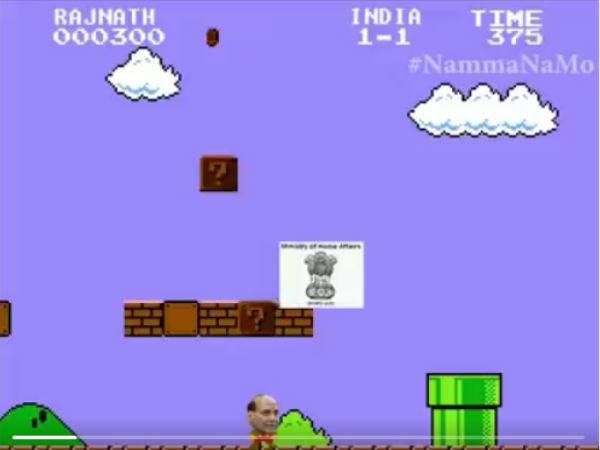 Yrs Modi Government Home Minister Rajnath Singh Become Super Mario In Viral Video