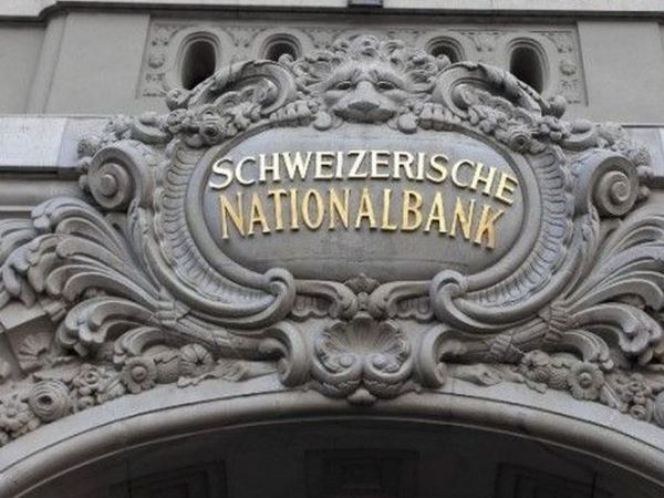 Indians Money In Swiss Banks Rise By 50 Percent Rs 7000 Crore