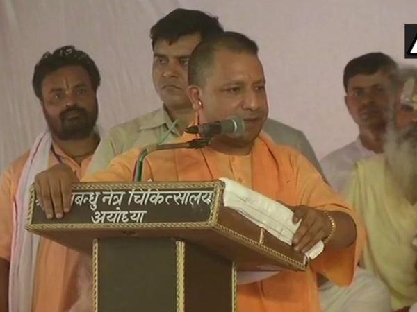 Up Cm Yogi Adityanath Ayodhya Says Ram Mandir Will Definitely Built