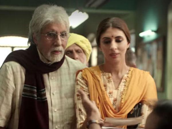 Amitabh Bachchan S Daughter Shweta Bachchan Nanda Has Finall