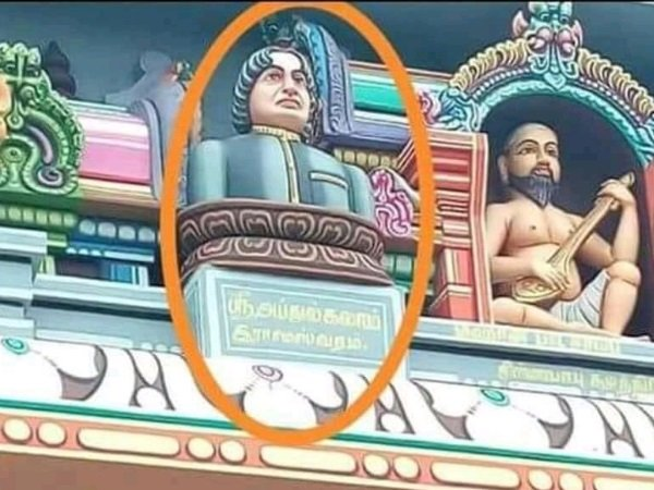 Dr Apj Abdul Kalam S Statue Carved In A Temple Rameshwaram Tamil Nadu