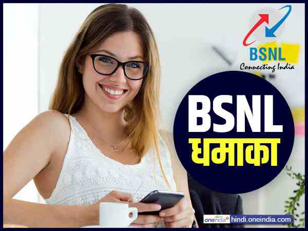 Bsnl Rs 1999 Pack Offers 2gb Data Per Day