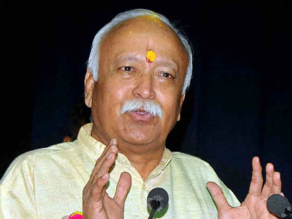 Mohan Bhagwat Says If He Speaks I Will Lose My Job He Is Gu
