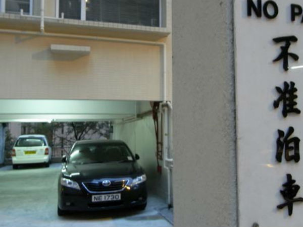 Most Expensive Single Parking Space Sold For Record Rs 5 3 Crore In Hong Kong